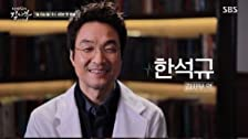 Special: Dr. Romantic After 3 Years