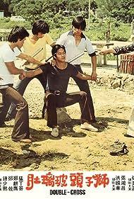 Shi zi tou bo li du (1978)