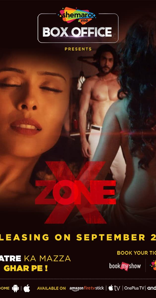 X Zone 2020|movies247.me