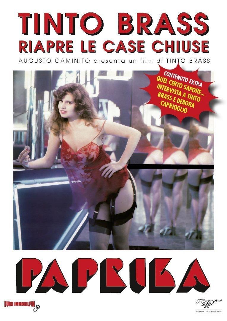 paprika (1991) soundtrack