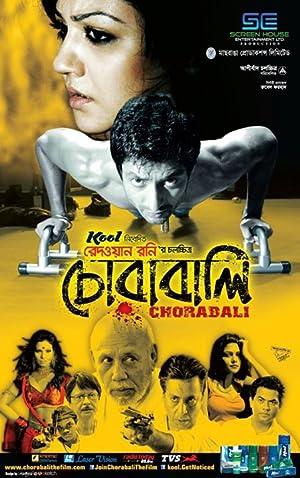 Where to stream Chorabali