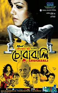 Watch freemovies online Chorabali by Tareque Masud [640x960]