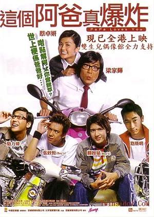 Tony Ka Fai Leung PaPa Loves You Movie