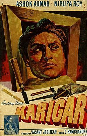 Karigar movie, song and  lyrics