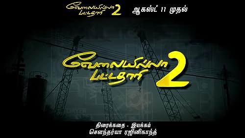 Velaiilla Pattadhari 2 Release Promo