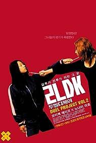 2LDK (2003)