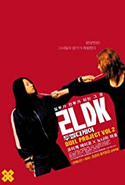 2LDK Poster