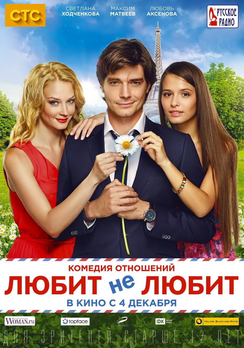 Films with Stanislav Bondarenko in the lead role 53