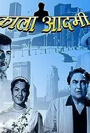 Kala Aadmi Poster