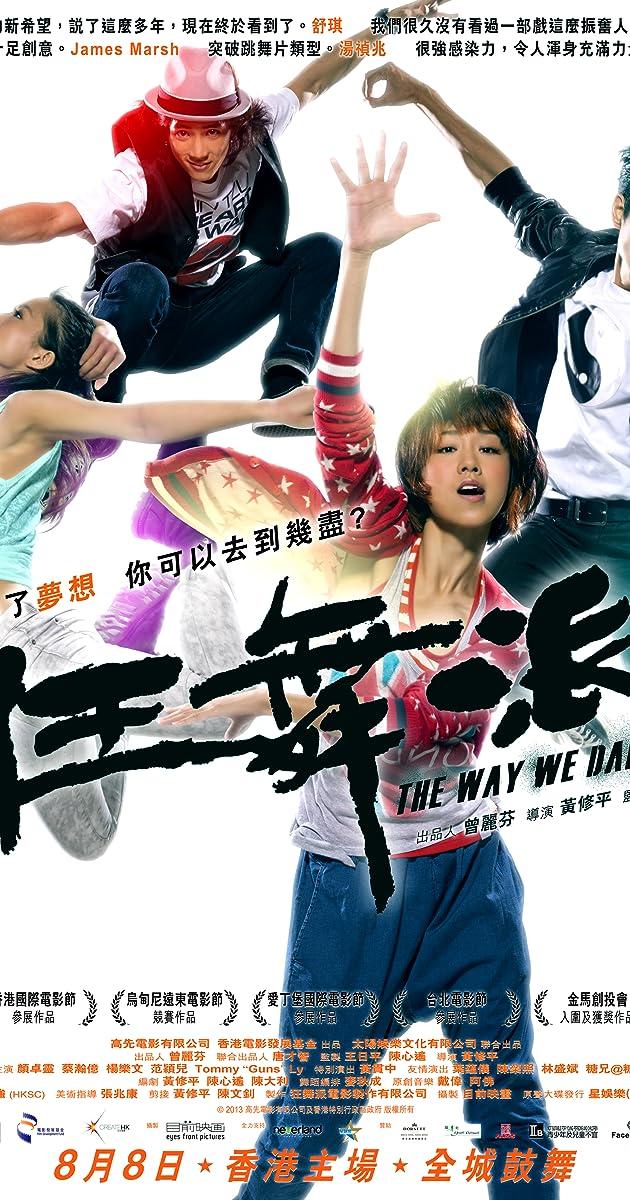 Kuang wu pai (2013) Subtitles