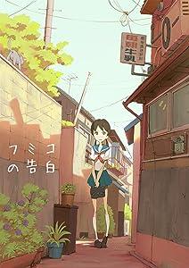 Smart movie 4.20 download Fumiko no kokuhaku [BluRay]