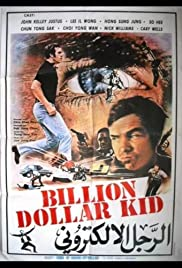 The Invincible Six-Million Dollar Man Poster