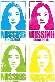 Azumi Haruko wa yukue fumei Poster