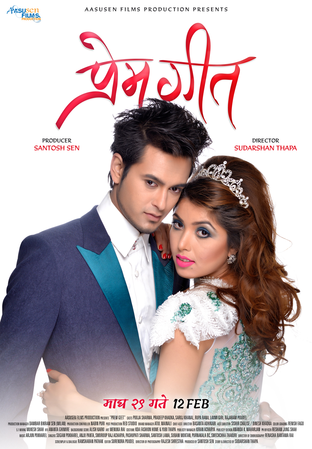 how to download nepali movie prem geet 2