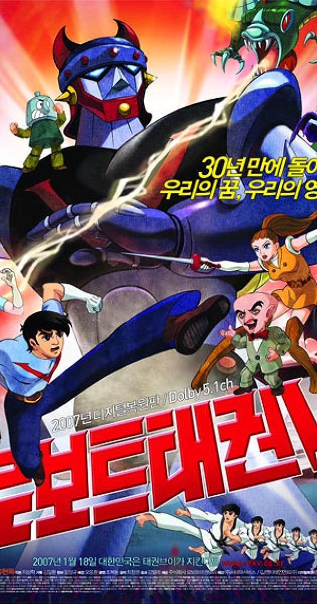 Image Robot Taekwon V