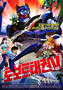 Robot Taekwon V full movie download