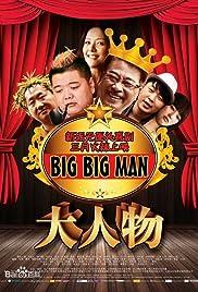 Big Big Man Poster
