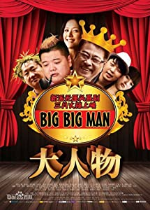 Downloading movies site free Big Big Man by [1280x960]