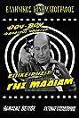 'Thou-Vou' Falakros praktor - Epiheirisis: Gis madiam (1969) Poster