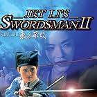 Jet Li and Brigitte Lin in Siu ngo gong woo: Dung Fong Bat Bai (1992)