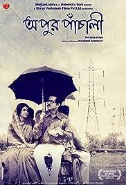 Apur Panchali Poster