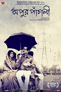 Watch up the movie for free Apur Panchali [1920x1280]