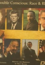 The Double Conscious: Race & Rhetoric