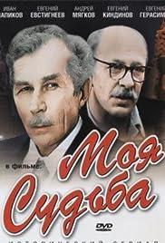 Moya sudba Poster