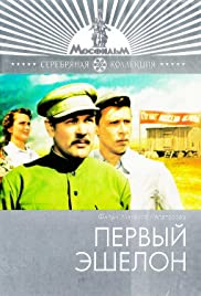 Pervyy eshelon Poster