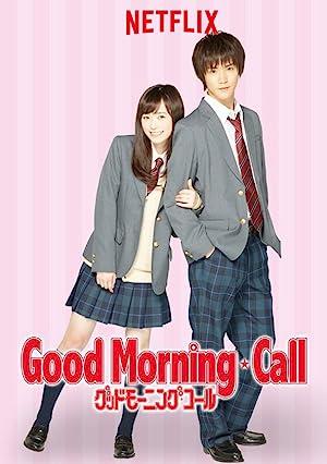 Where to stream Good Morning-Call: Guddo môningu kôru