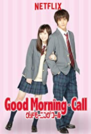 Good Morning-Call: Guddo môningu kôru Poster