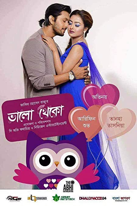 Bhalo Theko (2018) Bengali WEB-DL – 480P – x264 – 550MB – Download