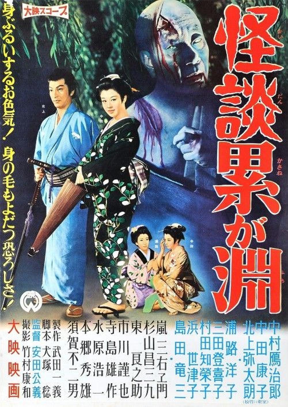 The Depths (1957) - IMDb