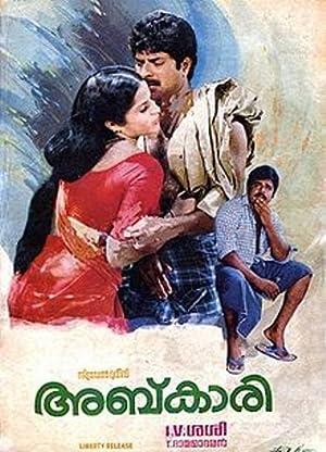 Urvashi Abkari Movie