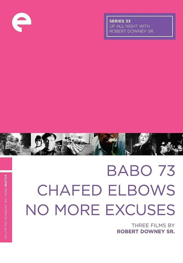 Babo 73 (1964)