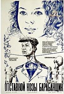 Best sites to download latest hollywood movies Otstavnoy kozy barabanshchik Soviet Union [Mp4]