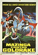 UFO Robot Grendizer vs. Great Mazinger