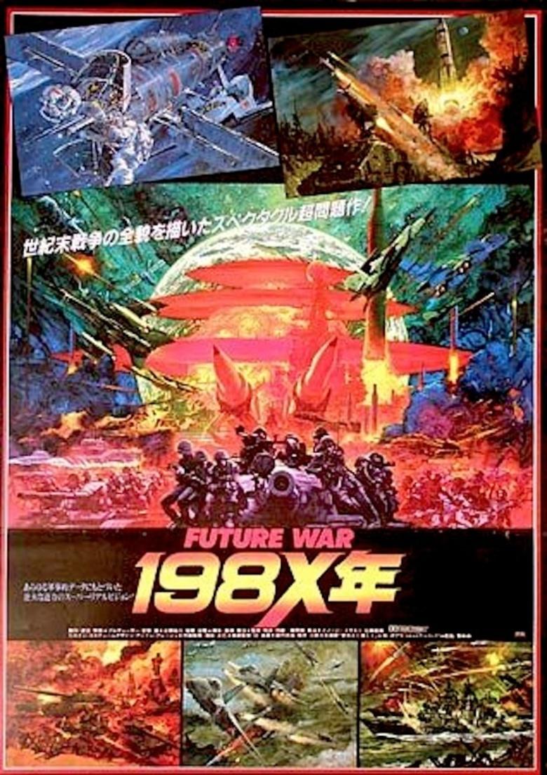 Future War 198X (1982) - IMDb
