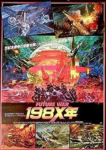 HD movie trailers download mpeg Future War 1986  [1280x960] [360x640] [1280x1024] by Kôji Takada (1982)