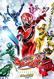 Assistir Mashin Sentai Kiramager Online