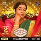 Radhika Sarathkumar in Annabelle Sethupathi (2021)