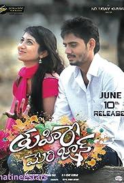 Thuhire Meri Jaan Poster