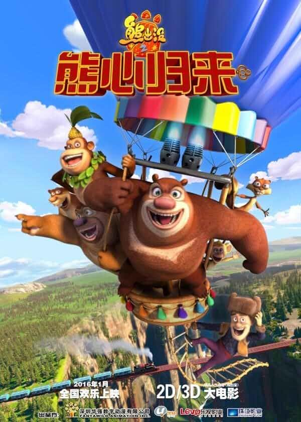 Boonie Bears: The Big Top Secret (2016) Hindi Dubbed