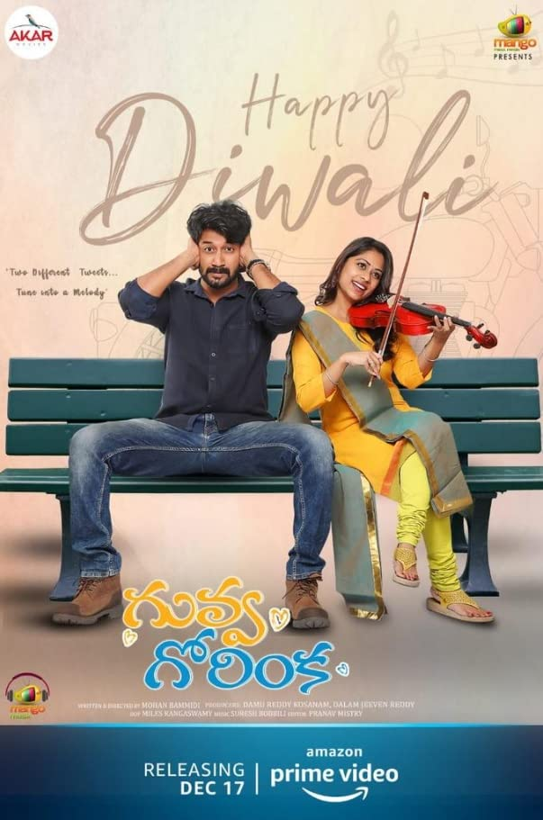 Guvva Gorinka (2020) Telugu Full Movie 720p HDRip 550MB Download