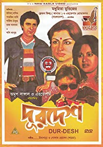 Download Durdesh full movie in hindi dubbed in Mp4