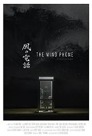 The Wind Phone (2019)