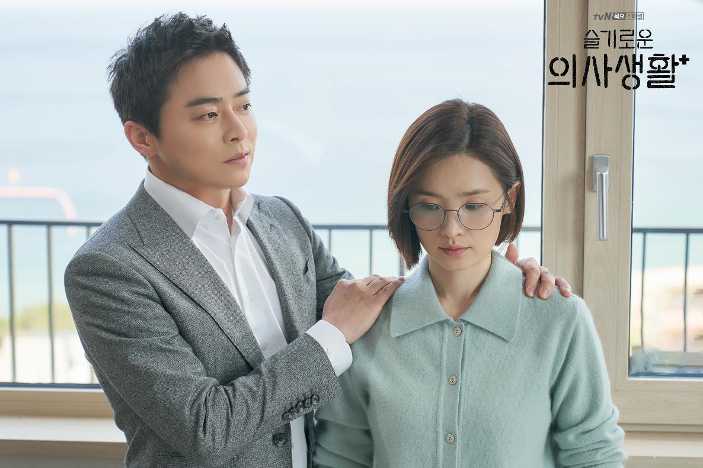Jeon Mi Do and Jo Jung-Suk in Hospital Playlist (2020)