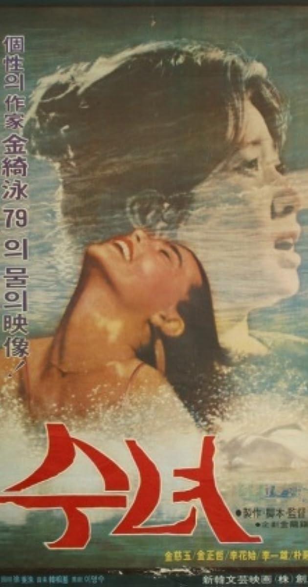 Image Sunyeo