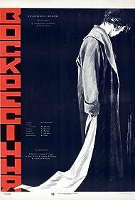 Tamara Syomina in Voskreseniye (1960)