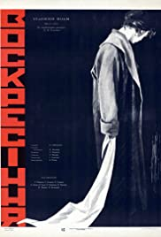 Voskreseniye Poster